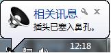 http://static.oschina.net/uploads/space/2015/1103/122545_KCm2_2250204.png