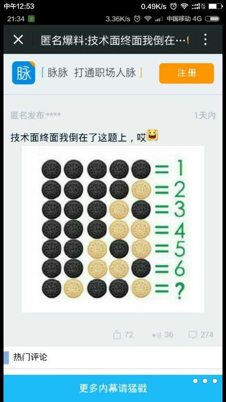 http://static.oschina.net/uploads/space/2015/1104/081801_L9Vr_930967.png