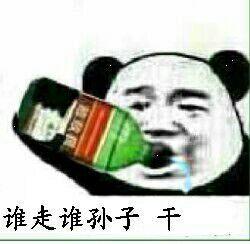 http://static.oschina.net/uploads/space/2015/1104/104440_TlUE_2420357.jpg