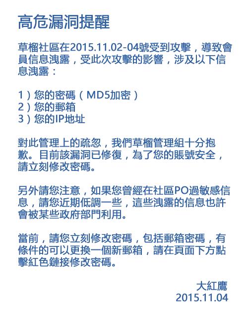 http://static.oschina.net/uploads/space/2015/1105/000945_c53Z_615783.png