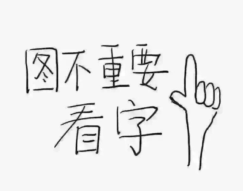 http://static.oschina.net/uploads/space/2015/1105/091225_FBFD_1019519.jpg