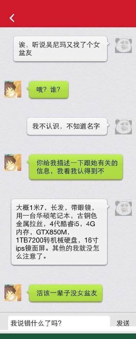 http://static.oschina.net/uploads/space/2015/1105/135401_X4xE_95248.jpg
