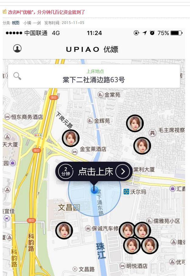http://static.oschina.net/uploads/space/2015/1105/135600_bGRL_1456141.jpg