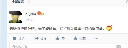 http://static.oschina.net/uploads/space/2015/1106/024906_2Tun_155486.png
