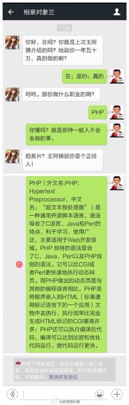 http://static.oschina.net/uploads/space/2015/1106/124545_8Q4f_1036774.jpg