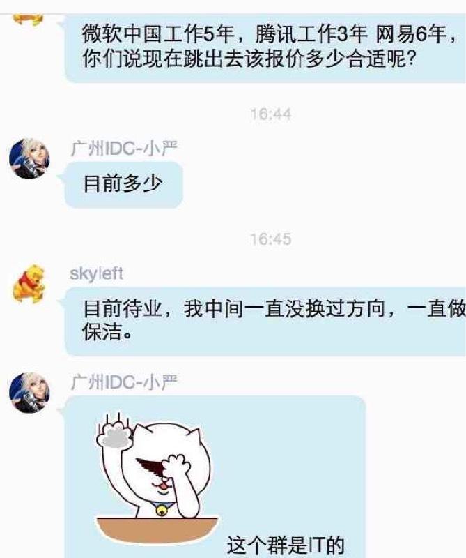 http://static.oschina.net/uploads/space/2015/1114/120312_6ycI_1167573.jpg