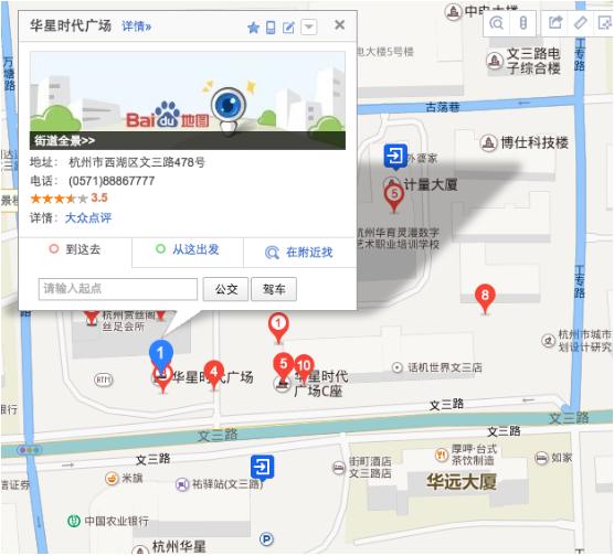 地图-杭州.png