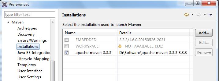 Maven项目环境搭建(Maven + Spring + IBatis)步骤-云栖社区-阿里云