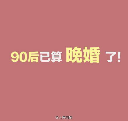 http://static.oschina.net/uploads/space/2015/1120/114508_Tia9_553243.jpg