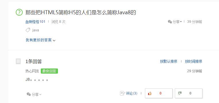 http://static.oschina.net/uploads/space/2015/1123/125055_xLRL_259421.png