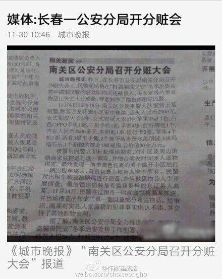 http://static.oschina.net/uploads/space/2015/1130/130836_9Cp1_1272314.jpg