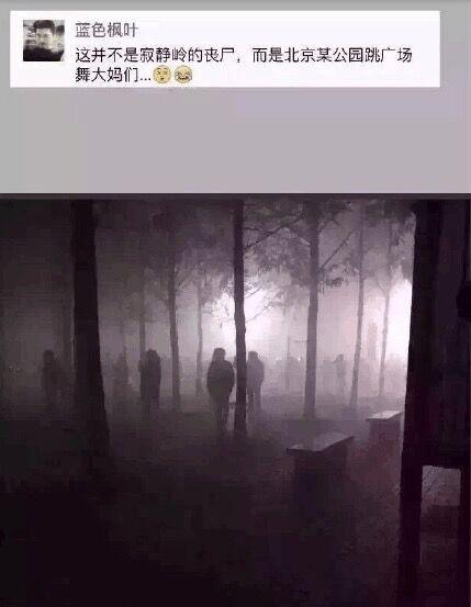 http://static.oschina.net/uploads/space/2015/1201/123442_v66Q_96936.jpg