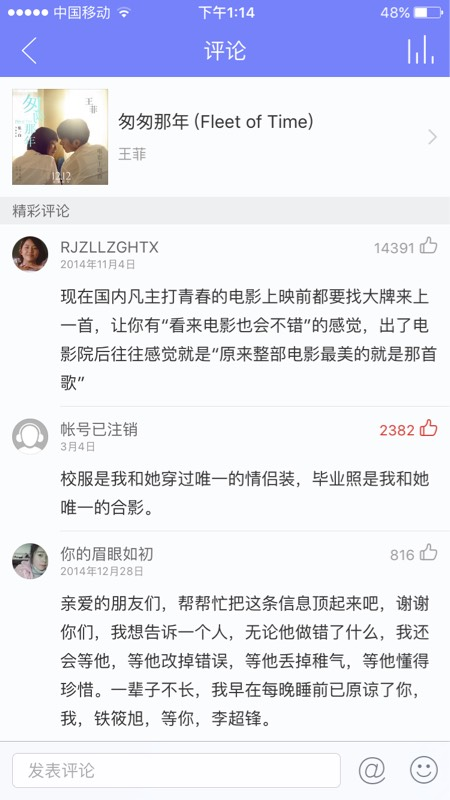 http://static.oschina.net/uploads/space/2015/1201/131639_p4h1_70218.jpg