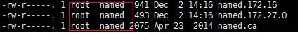 CentOS安装DNS Server(bind)
