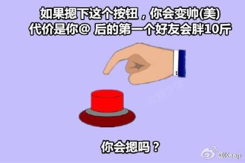 http://static.oschina.net/uploads/space/2015/1206/102617_H1Gw_1019519.jpg