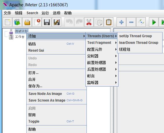 jmeter基础- 蓝蝶飞扬的个人页面- OSCHINA