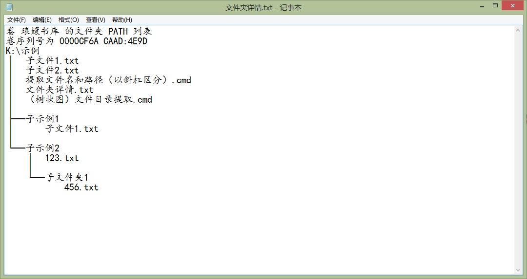 133209_TaI3_2557533.jpg