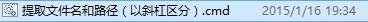 133402_BV6b_2557533.jpg