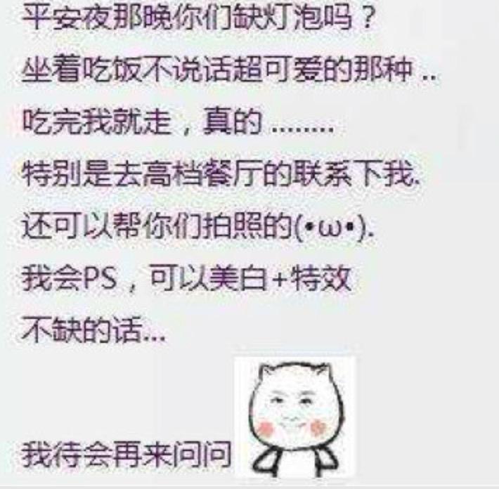 http://static.oschina.net/uploads/space/2015/1224/132942_cXfc_1440880.png