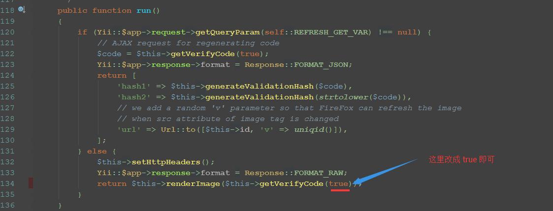 YII2 刷新网页时验证码不刷新