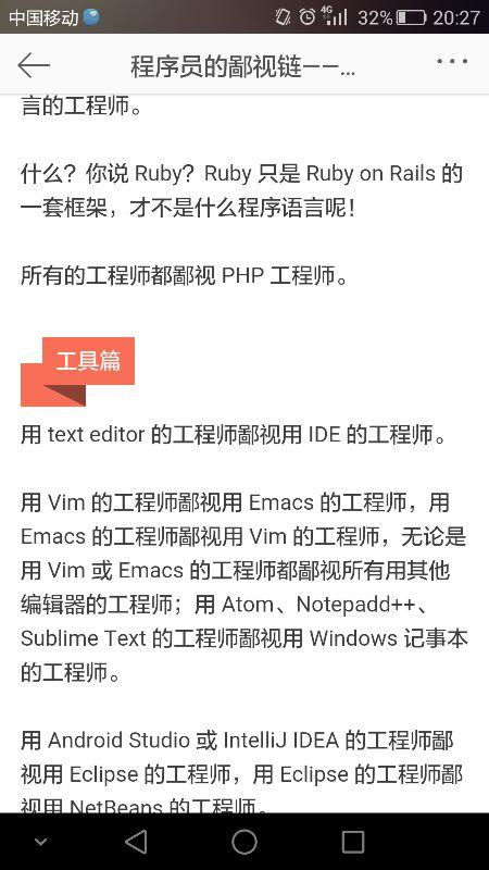 http://static.oschina.net/uploads/space/2016/0101/202957_yznP_2391943.png