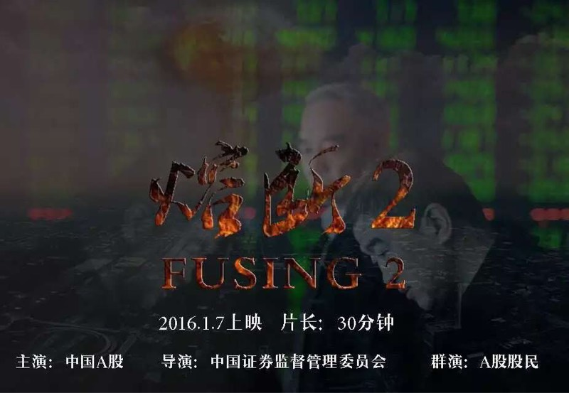 http://static.oschina.net/uploads/space/2016/0107/114210_qDOB_2306455.jpg