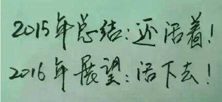 http://static.oschina.net/uploads/space/2016/0113/124716_ti4p_1774702.jpg