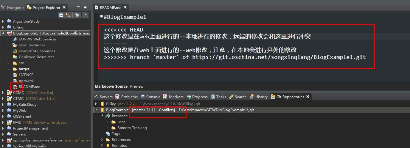 使用Eclipse-Maven-git做Java开发(14)--开发中对git的使用- 404