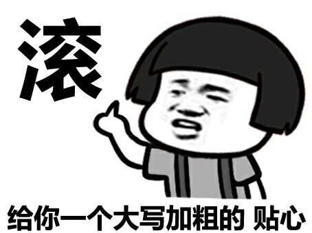 http://static.oschina.net/uploads/space/2016/0118/113653_CBMn_2359467.jpg