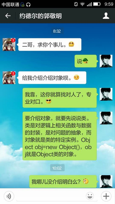 http://static.oschina.net/uploads/space/2016/0119/113039_NOhM_1187208.jpg