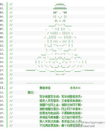http://static.oschina.net/uploads/space/2016/0120/001932_vXqg_2441704.jpg
