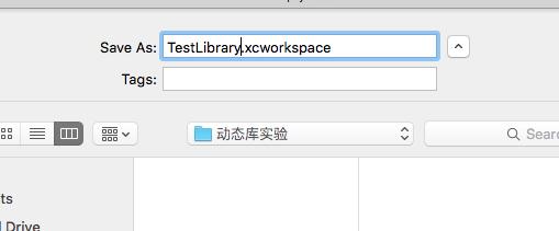 Swift2.0与OC混编实验--动态库(一)