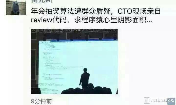 http://static.oschina.net/uploads/space/2016/0125/135539_ym6i_778954.jpg