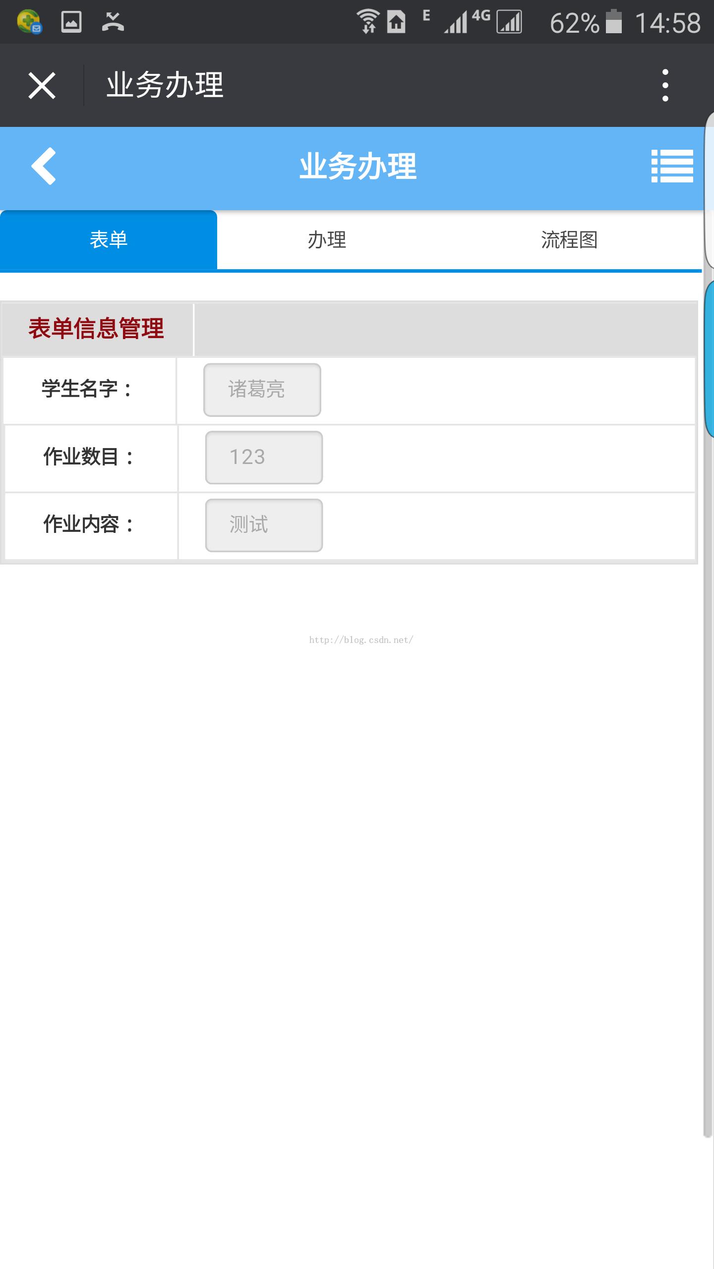 JEECG 3.6.2 移动能力版发布,快速开发平台