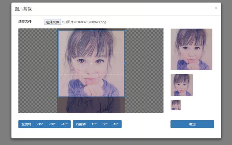 IM4Java + GraphicsMagick 实现高清图片剪裁处理- 空云万里晴