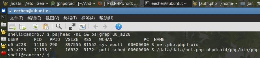 PHPDroid