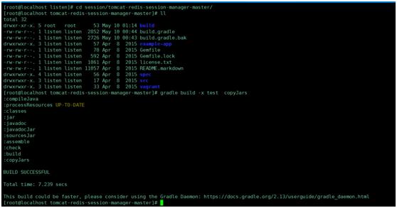 linux系统nginx+tomcat+redis实现session共享