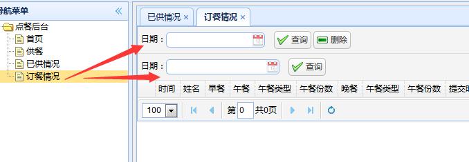 EasyUI tree tabs多个时候出现错误- OSCHINA