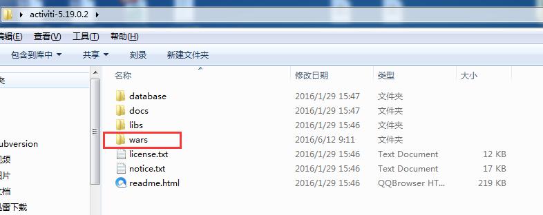 Activiti集成Modeler(使用Jfinal)(不用SpringMvc...