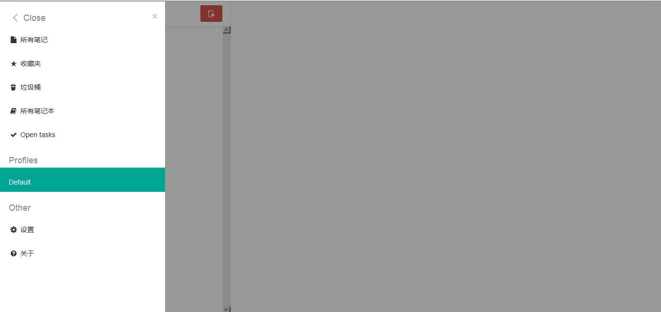 印象笔记开源替代品 Laverna