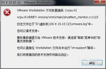 VMware 11安装Mac OS X 10.10