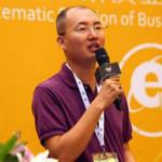 陈亮 OWASP 北京负责人