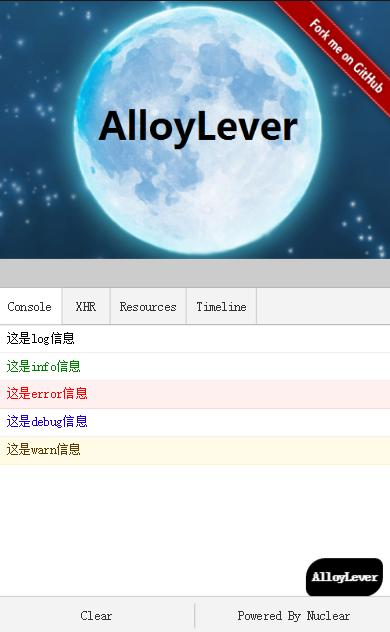 AlloyLever