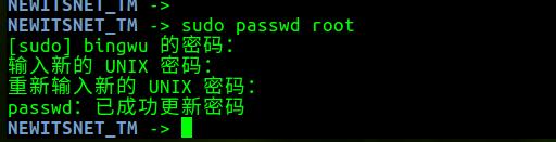 百篇大计敬本年之系统篇《六》—— Ubuntu 16.04开启 root 超级用户