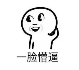 亚洲必赢官网 11
