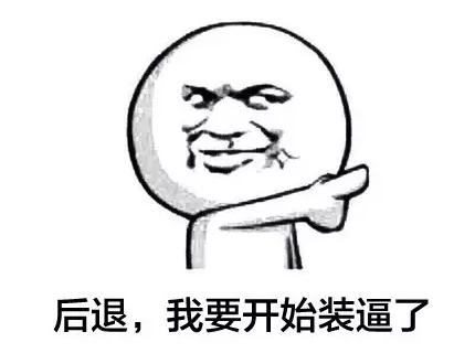 亚洲必赢官网 14