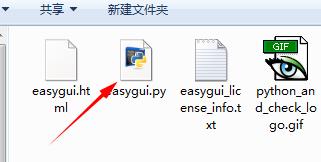 python3 5+pip安装easygui 和pygame - nicksir的个人空间- OSCHINA