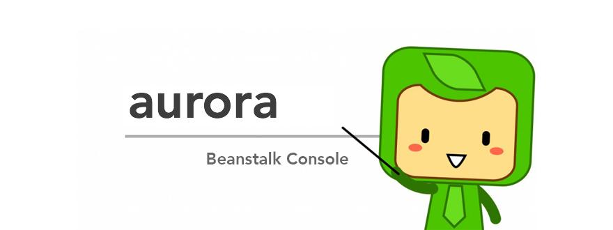 Beanstalk 队列服务器控制台 Aurora-Console