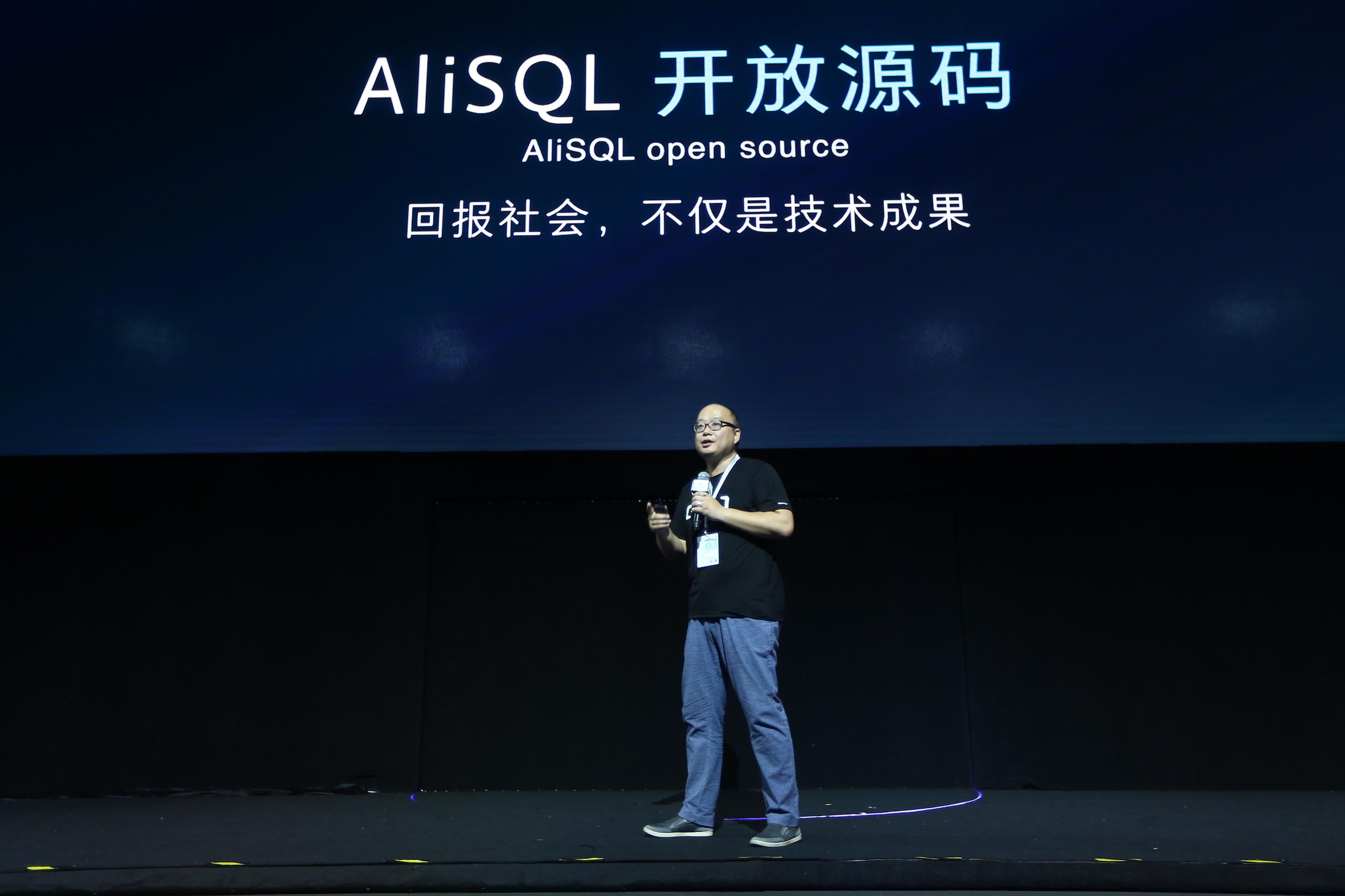 阿里云开放 AliSQL 数据库正式发布,这里下载