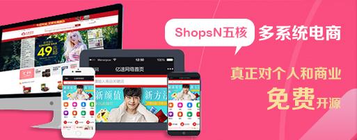ShopsN